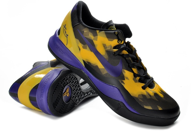 Nike Zoom Kobe VIII (Purple Yellow)