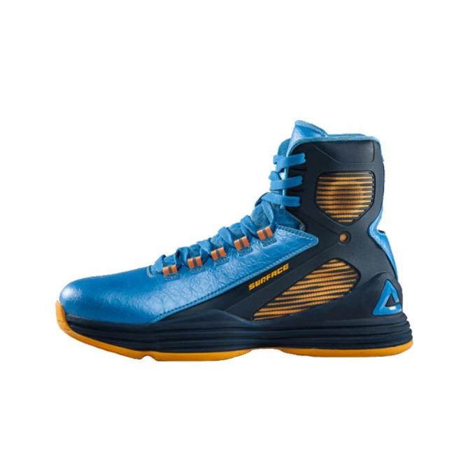 PEAK Basketball Shoes E51001A: Harga khusus Rp. 1.329.000